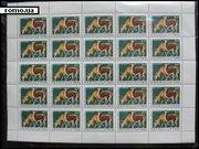 Почтовые листы-марки. Раритет