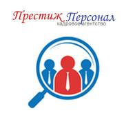 Требуются рабочие на конвейер. Россия.