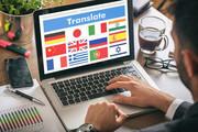 ищем переводчика немецкого языка